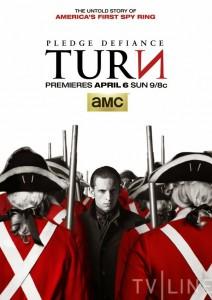 turn-amc